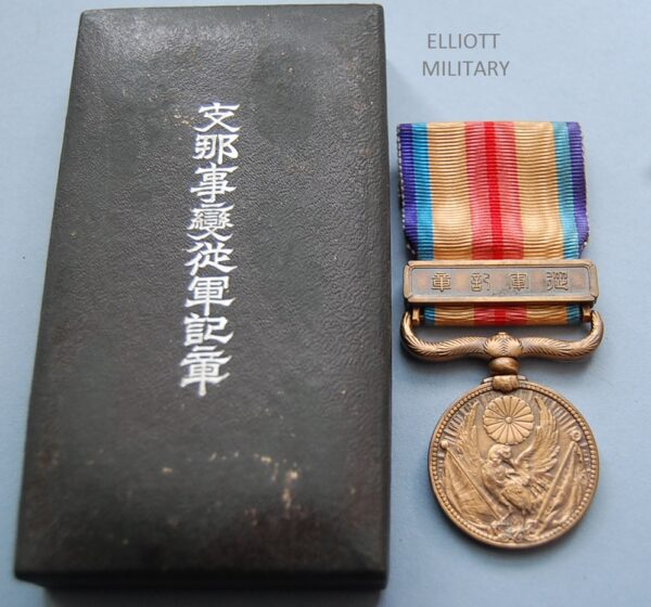 obverse of medal and box
