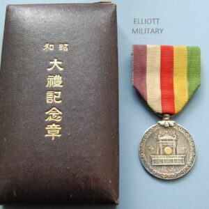 obverse of medal with box
